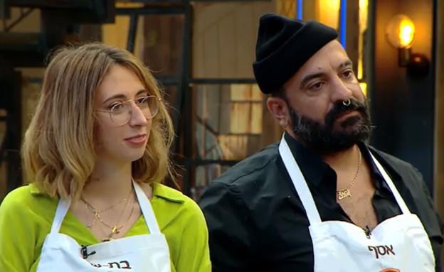 אסף דיי ובת-שי עוז (צילום: מתוך: מאסטר שף, קשת 12)