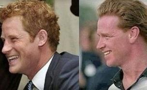האם זה האבא האמיתי של הנסיך הארי? (צילום: instagram)