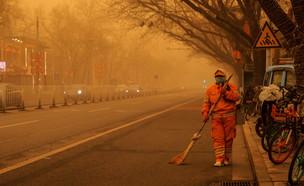 בייג'ין, סין: זיהום אוויר הפך את השמים לכתומים (צילום: רויטרס)