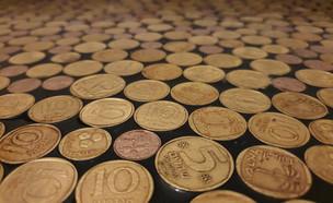 מטבעות  (צילום: יניב שמן)