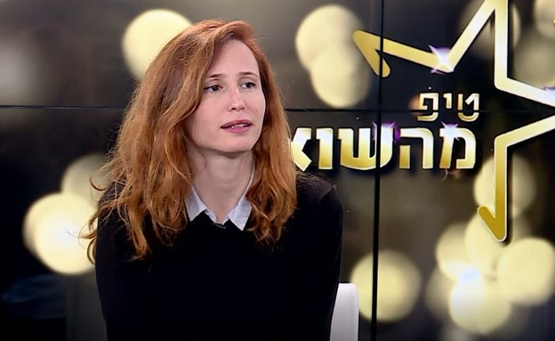 אמילי צוקרמן (צילום: מתוך התוכנית 'טיפ מהשואוביז')