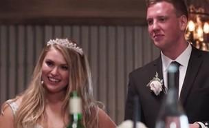 """ליאם קופר וג'ורג'יה פיירות'ר (צילום: מתוך """"Married At First Sight"""", Nine Network)"""
