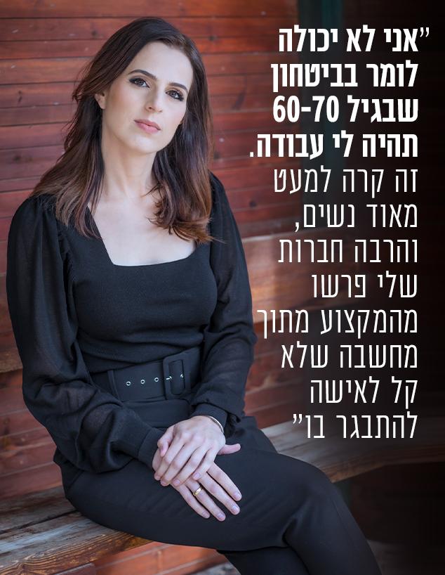 דפנה ליאל (צילום: עופר חן)