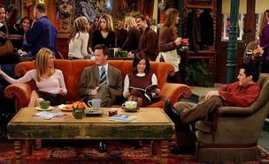 חברים (צילום: מתוך הסדרה; Warner Television Distribution)