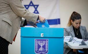 הצבעה בקלפי (צילום: אוליבר פיטוסי, פלאש 90)