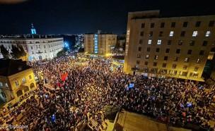 הפגנה נגד נתניהו בכיכר פריז  (צילום: בן כהן)