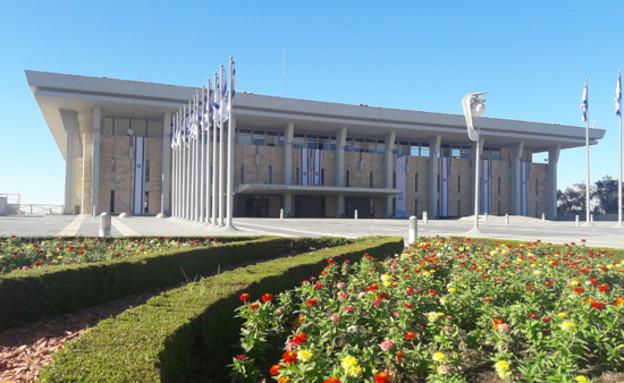 רחבת הכנסת (צילום: אתר הכנסת)