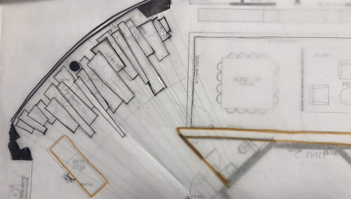המשרד של יובל נח הררי, תכנון שטיח כניסה - 1