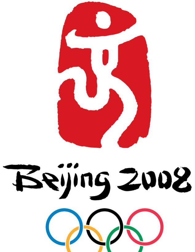 לוגו אולימפיאדת בייג'ינג 2008