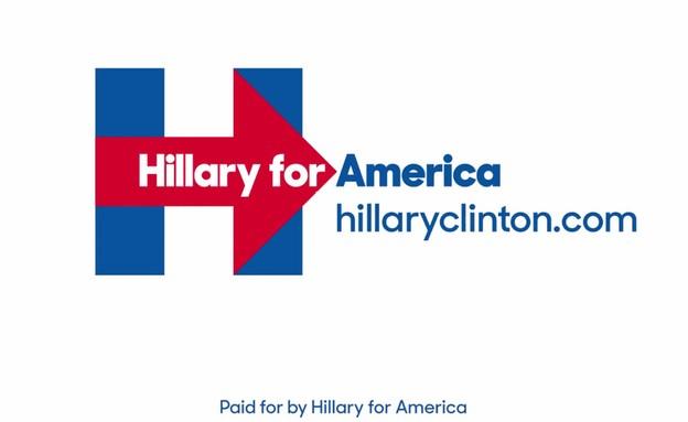 הלוגו של הילרי קלינטון במירוץ לנשיאות  (עיצוב: מייקל ביירות)