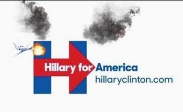 פארודיה על הלוגו של הילרי קלינטון במירוץ לנשיאות