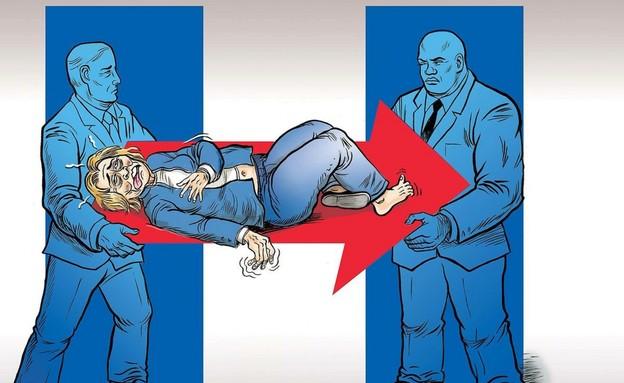 פארודיה על הלוגו של הילרי קלינטון במירוץ לנשיאות  (עיצוב: Ben Garrison)
