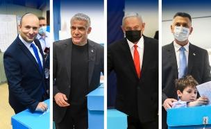 ראשי המפלגות מפלגות הגדולות מצביעים (עיבוד: גילי יערי, תומר נויברג, נעם ריבקין פנטון, פלאש 90, AP)