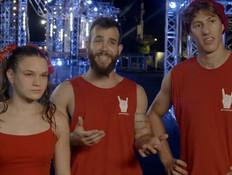 הכירו את הקבוצה האדומה והכחולה (צילום: מתוך