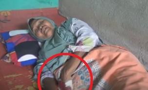 יתימה (צילום: LampungTV, יוטיוב)