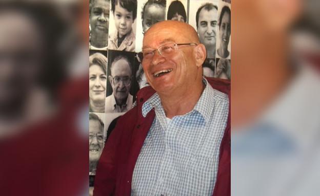 """עו""""ד אפרים ארנון, שנרצח בנשר (צילום: פרטי)"""