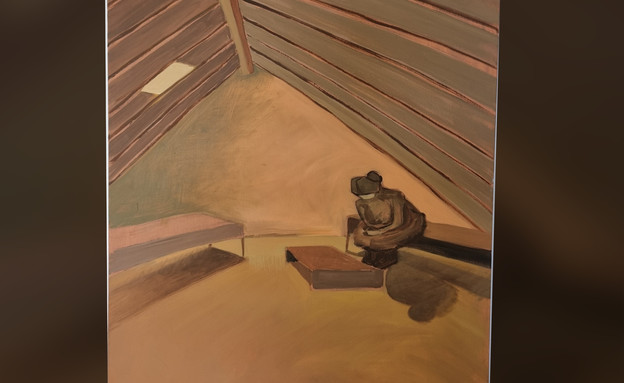 ציור עליית הגג