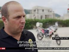יוון נפתחת לישראלים (צילום: חדשות)