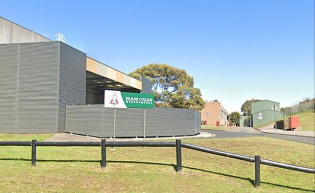 בית הספר בראואר (צילום: google maps)