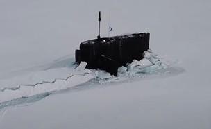 הצוללת (צילום: mil.ru, youtube)