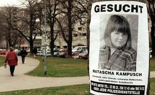 נטשה קמפוש (צילום: soctrang24, פייסבוק)