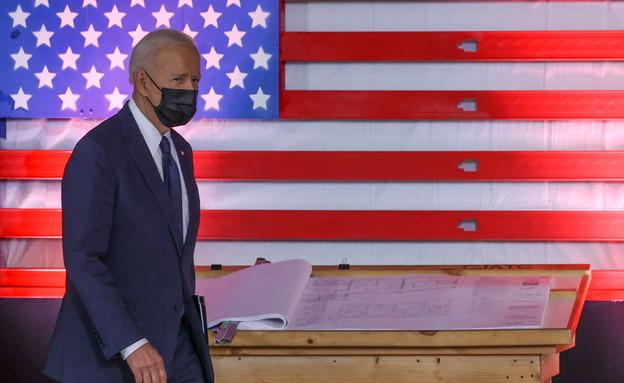 ג'ו ביידן מציג את תוכנית הענק שלו לשיקום הכלכלה (צילום: reuters)