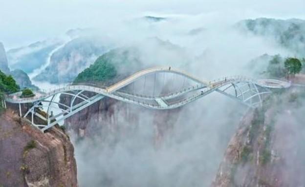 גשר רויי (צילום: אינסטגרם)