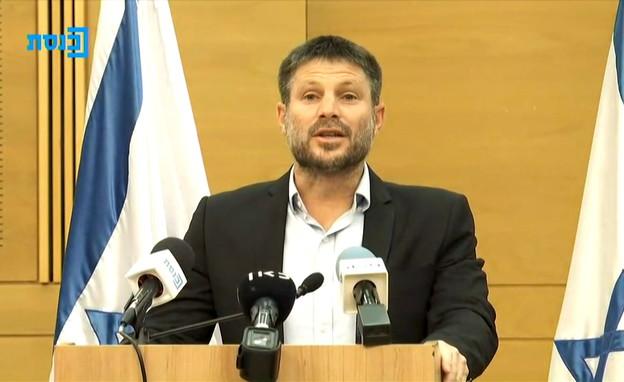בצלאל סמוטריץ' (צילום: ערוץ הכנסת)