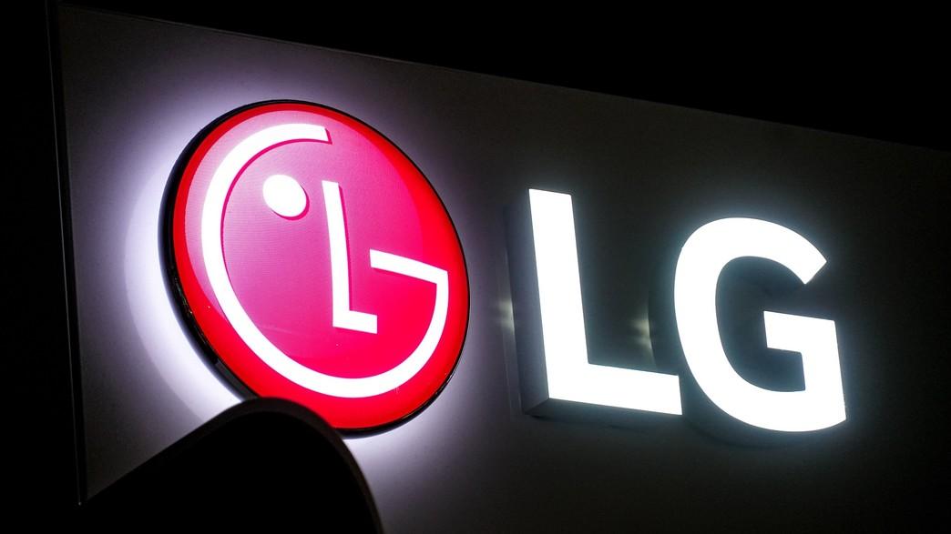 LG (צילום: Cineberg / Shutterstock.com)
