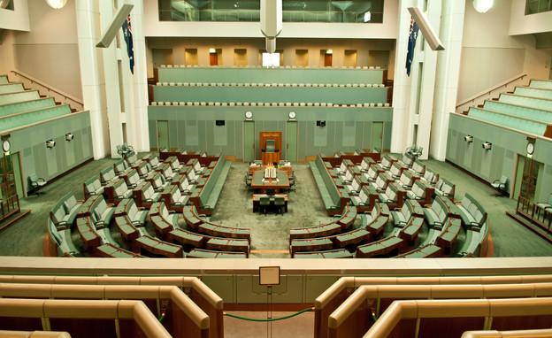 הפרלמנט האוסטרלי בקנברה (צילום: Claudio Bertoloni, shutterstock)
