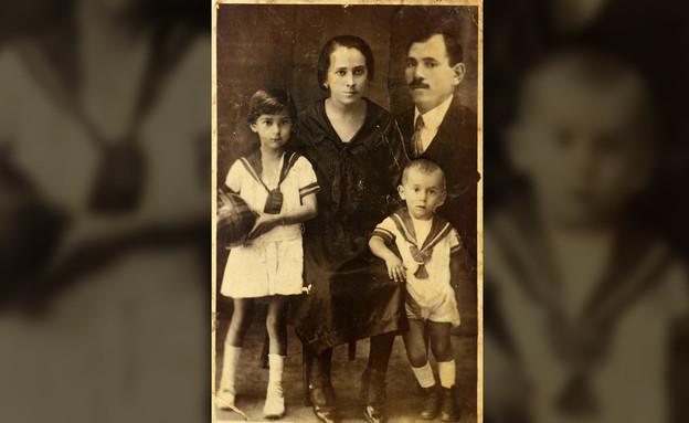 משפחת קליין בשנות ה-30 לפני המלחמה (צילום: ארכיון בית לוחמי הגטאות)