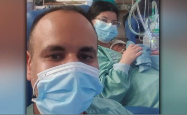 """ילדה תאומים במרפאת קופ""""ח והפתיעה את הצוות (צילום: מתוך """"פאולה וליאון"""", קשת 12)"""