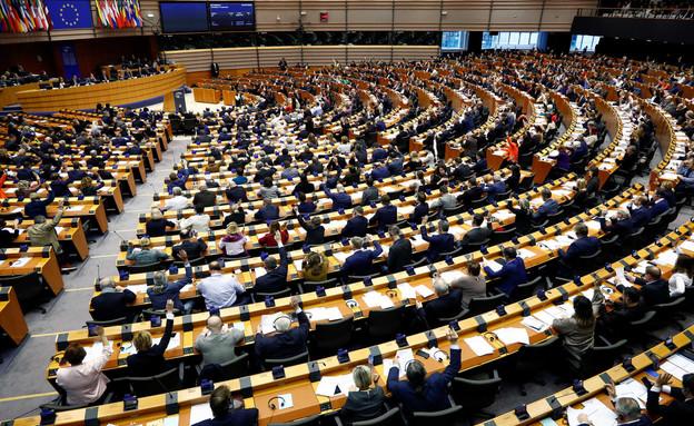 פרלמנט האיחוד האירופי (צילום: רויטרס, שי פרנקו,רויטרס)