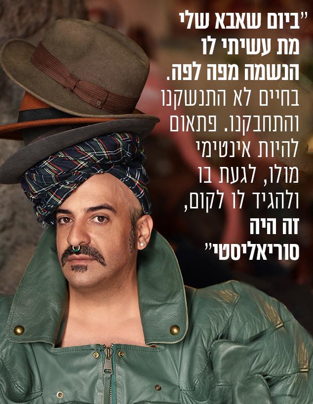 אסף דיי (צילום: מאיר כהן)