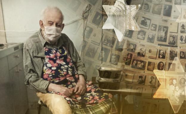 מארק, ניצול שואה בן 94