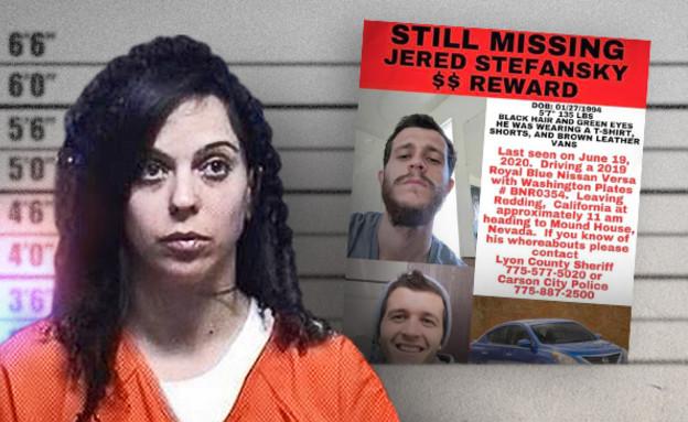 אורית אוגד (צילום: מתוך דף הפייסבוק Mono County Sheriff's Office | Finding Jered Stefansky)