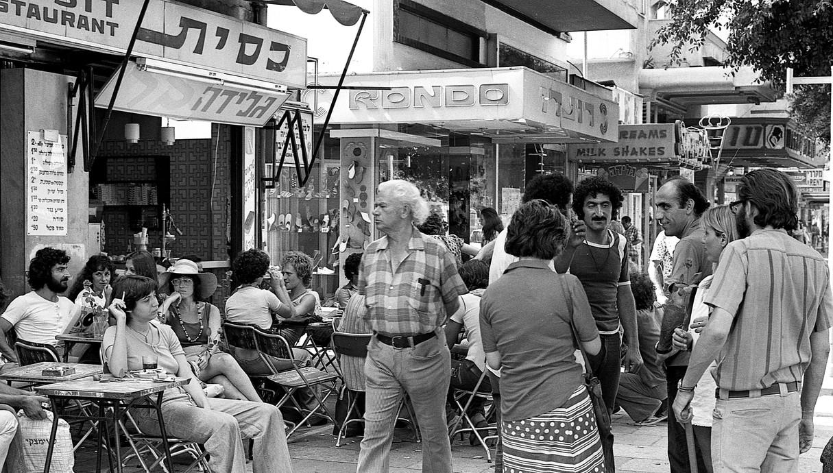 קפה כסית דיזנגוף תל אביב 1974