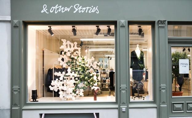 חנות של other stories & (צילום: יחצ)