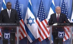 """בנימין נתניהו ולויד אוסטין, מזכיר ההגנה האמריקני  (צילום: לע""""מ)"""