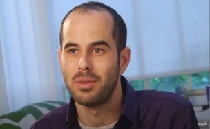 אורן לייבוביץ' (צילום: צילום מסך מתוך ערוץ היוטיוב של החינוכית)