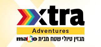 לוגו מגזין טיולי שטח