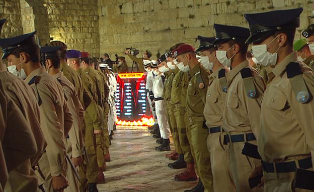 ערב יום הזיכרון  (צילום: החדשות 12)
