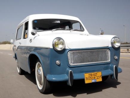 נהגנו על המכונית הישראלית המקורית - סוסיתא (צילום: עמית לוי, מערכת אוטו)