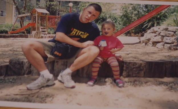 20 שנה לפיגוע בדולפינריום (צילום: החדשות 12)