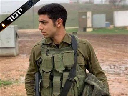 """עמית בן יגאל ז""""ל (צילום מתוך אתר איגוד הכדוריד) (צילום: ספורט 5)"""