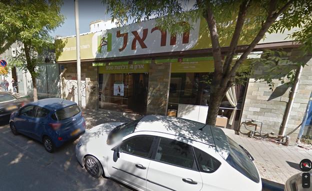 הרצל 73 תל אביב (צילום: google street view)