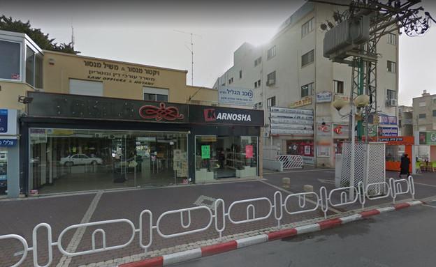 הרצל 73 נהריה (צילום: google street view)