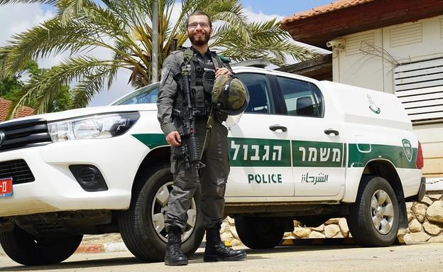 """הלוחם (צילום: מג""""ב, דוברות משטרת ישראל)"""