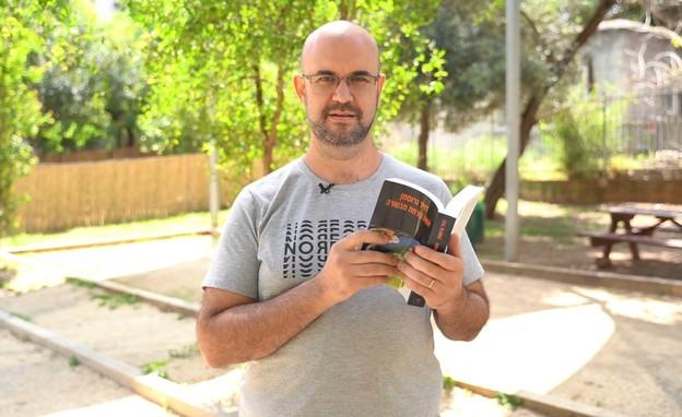 גבריאל (גילי) סייפרהלד, עולה חדש שחוגג את יום העצמ (צילום: הקרן לידידות)