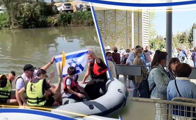 ישראלים מטיילים - חצי חצי